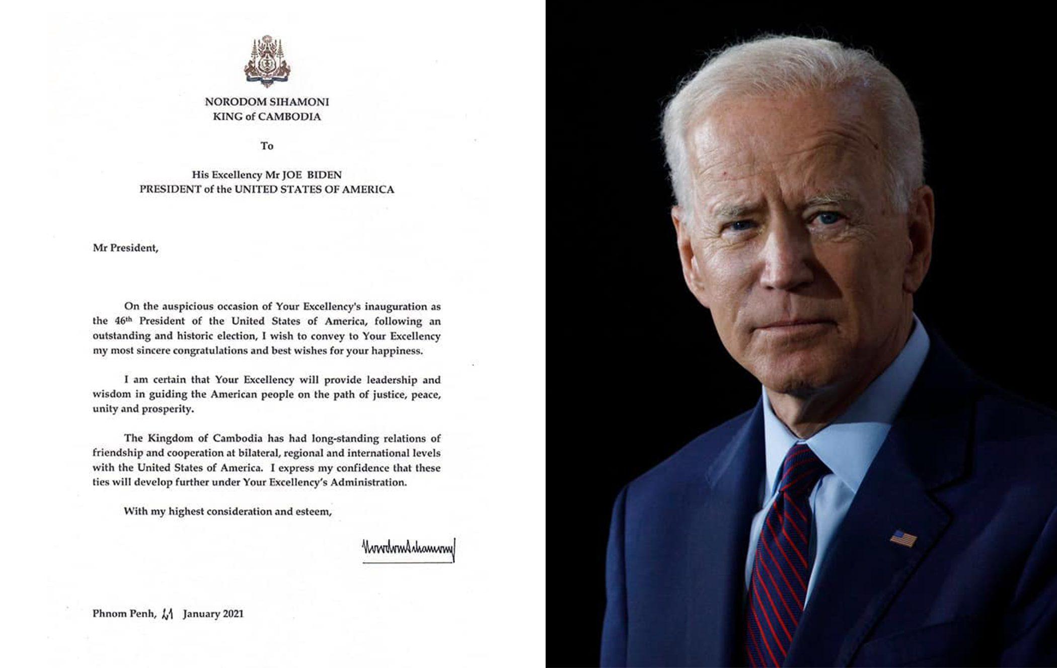 ព្រះមហាក្សត្រកម្ពុជា ផ្ញើសារអបអរលោក Joe Biden ក្លាយជាប្រធានាធិបតីទី៤៦ ជាផ្លូវការ របស់អាមេរិក